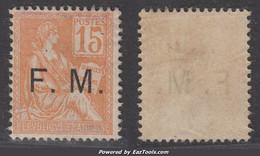 FM 15c Mouchon Neuf ** Sans Charnière TB (Y&T N° 1 , Cote 230€) - Militärpostmarken