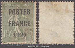 *RARE* Préo POSTES FRANCE 1921 Sur 15c Semeuse Usagé  (Dallay N° 32 , Cote 800€) - 1893-1947
