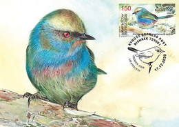 Kirgistan Kyrgyzstan 2020 Delivery Within 4 Weeks MNH ** Mi 159 White-browed Tit-warbler Max Card - Kyrgyzstan