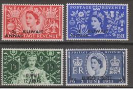 Kuwait - 1953 - Nuovo/new MNH - Overprint - Mi N. 104/07 - Koweït