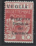 Italia - Veglia - 1920 - Nuovo/new MNH - Overprint - Sass N. 6 - Arbe & Veglia