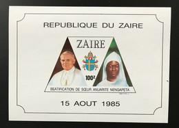 ZAIRE 1986 - Mi Block 56 - YT BF 65 - NEUF ** / MNH - PAPE - LUXE - 1980-89: Nuovi