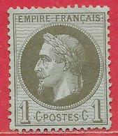 France N°25 Napoléon 1c Bronze 1870 (*) - 1863-1870 Napoléon III. Laure