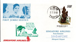Taipei Singapore Airlines 1973 - Boeing 747 - 1er Vol Erstflug Flight - Taïwan Hong Kong Tokyo Singapour  Republic China - Covers & Documents