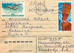 Russie Russia Lettre Cover Avion - Cartas