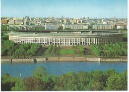 Stadion,Stadium,Stade,stade De Football,football Stadium.Lenin - Moscow,edition AZROFLOT USSR / Russia - Stadiums