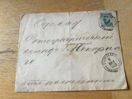 K14 Russia Russie Ganzsache Stationery Entier Postal U 30D 139x113 Von Saratskaya Poststation In Bessarabien Nach Odessa - Stamped Stationery
