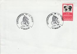 INAUGURATION DE LA POSTE DE MAGALAS HERAULT 1986 - Gedenkstempel