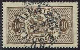 Schweden Dienstmarken 1874, MiNr 9Bb, Gestempelt - Officials