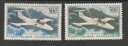 Poste Aérienne -  1957- 59  - N° 35  - Variété Bleue Au Lieu De Vert   -  Neuf Sans Charnière - 1927-1959 Nuovi