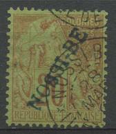 Nossi-bé (1893) N 26 (o) - Neufs