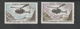 Poste Aérienne -  1960 - 64  - N° 41    -  Neuf Sans Charnière - 1927-1959 Nuovi