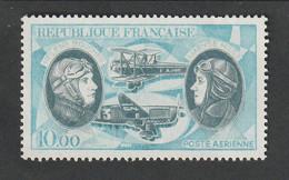 Poste Aérienne -  1972  - N° 47 - Variété Couleur Bleue     -  Neuf Sans Charnière - 1927-1959 Nuovi