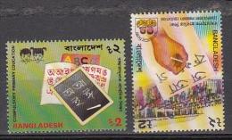 BANGLADESH, 1993 , Primary School Education, Set 2 V, MNH, (**) - Bangladesh
