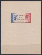 Bloc Feuillet CNEP N° 1A  De 1946, Neuf ** - CNEP