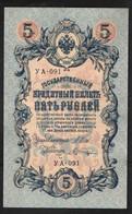 RUSSIA 5 RUBLES  1905 - Rusia