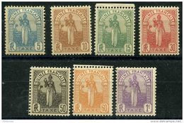 Guinée (1905) Taxe N 1 à 7 * (charniere) - Unused Stamps