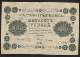 RUSSIA 500 RUBLES  1918 - Russia
