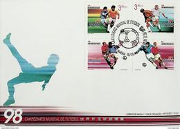 1998. Macau. FDC Campeonato Mundial De Futebol 1988 - Zonder Classificatie