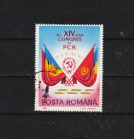 1989 -  XIV  Congres Du Parti Communiste Mi No 4583 Et Yv No 3867 - Gebraucht