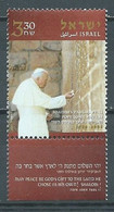 Israël YT N°1750 Pape Jean-Paul II (avec Tabs) Neuf ** - Neufs (avec Tabs)