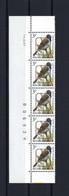 N°PRE821 S2 Buzin Drukdatumstrook 11.IX.91 Paar MNH ** POSTFRIS ZONDER SCHARNIER SUPERBE - 1985-.. Pájaros (Buzin)