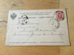 K14 Russia Russie Ganzsache Stationery Entier Postal P 7 Von Tultchin Nach Odessa - Stamped Stationery