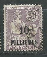 Port Said  - Yvert N° 54  Oblitéré         -   Po 63623 - Used Stamps