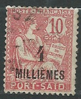 Port Said   - Yvert N° 50  Oblitéré         -   Po 63629 - Used Stamps