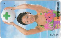 JAPAN K-450 Magnetic NTT [110-011] - People, Woman - Used - Japón