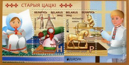 Weissrussland / Belarus / Biélorussie /BIAŁORUŚ 2015 MI.1059-60**,MA.1064-65,YVERT... Europa. Old Toys MNH ** - Belarus