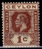 Ceylon 1921-33, KGV, 1c, Sc#225, Used - Ceylon (...-1947)