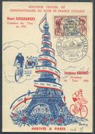 FRANCE - SOUVENIR OFFICIEL DU 50 éme TOUR DE FRANCE DE 1953 , CP DE L'ARRIVÉE A PARIS LE 26/7/1953 - LUXE - Cycling