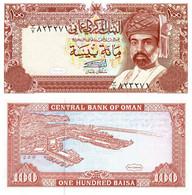 Oman / 100 Baisa / 1994 / P-22(d) / UNC - Oman