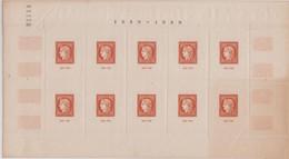 EXPOSITION Du CENTENAIRE Du TIMBRE (PARIS CITEX) BLOC De 10 TIMBRES NON DENTELES 1849-1949 (1er JUIN) - Mint/Hinged