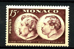MONACO - 352 - 15F Les Frères Goncourt - Neuf N** - Très Beau - Unused Stamps