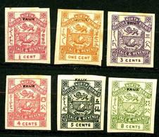 NORTH BORNEO  34 à 41 Non Dentelés - FAUX Neufs N* - Quelques Rousseurs - Borneo Septentrional (...-1963)