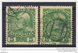 CIPRO:  1908/14  UFFICI  AUSTRIACI  -  5 C. VERDE  GIALLO  US. -  RIPETUTO  2  VOLTE  -  YV/TELL. 15 - Otros