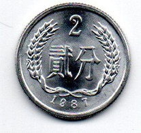 Chine - 2 Fen 1987 - UNC - China