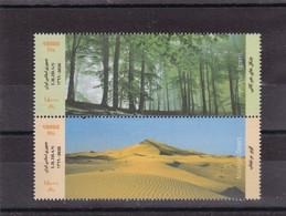 Iran 2020 Maranjab Desert, Hyrcanian Forests  Set MNH - Iran