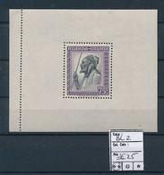 RUANDA URUNDI COB BL 2 MNH - 1924-44: Mint/hinged