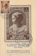 Carte Maximum -  10e Anniversaire Du Cercle Philatélique Du Pays De Waes - 1934-1951