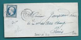SEINE ET OISE - LIVRY. PC 1743 + CàD Type 15 - 1849-1876: Période Classique