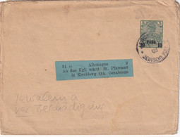 TURQUIE 1903    ENTIER POSTAL/GANZSACHE/POSTAL STATIONARY BANDE JOURNAL DE JERUSALEM - Officina: Turquia