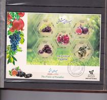 Iran 2020 The Fruits Of Paradise   FDC - Iran