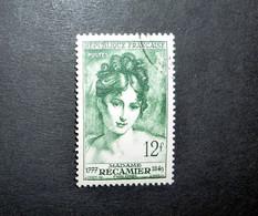FRANCE 1950 N°875 OBL. (MADAME RÉCAMIER. 12F VERT) - Gebruikt