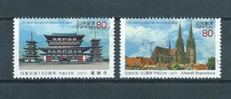 2011 Japan Joint Issue With Germany Used/gebruikt/oblitere - Gebraucht