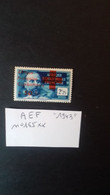 AEF    N°165** (Afrique Francaise Combattante) - Neufs