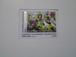 GREECE 2020 ADHESIVE STAMPS NATIONAL CENTER FOR IMMEDIATE AID EKAB.. - Nuevos