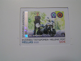 GREECE 2020 ADHESIVE STAMPS Greek Police.. - Nuevos